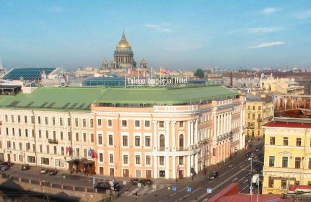 Смольный хочет взыскать с гостиницы «Талион» 6 млн руб.