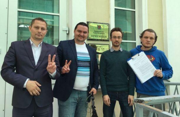 Заявку на марш «Санкт-Петербург против единороссов» подали в Смольный