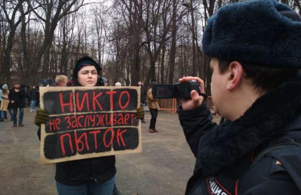 Митинг в поддержку фигурантов дела «Сети» начался в Санкт-Петербурге