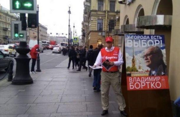 Бортко получил предупреждение от Горизбиркома за плагиат в агитации