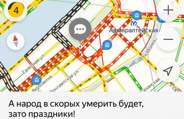 Центр Санкт-Петербурга встал в пробки из-за репетиции парада ВМФ