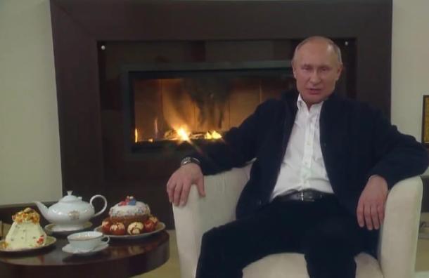 Владимир Путин впервые обратился к россиянам на Пасху