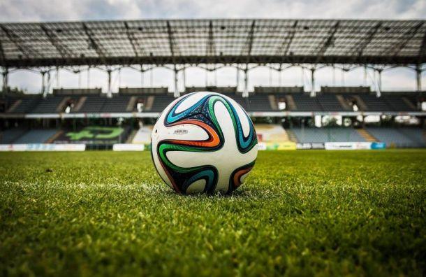 УЕФА вернет футбольным фанатам деньги за билеты на Евро-2020
