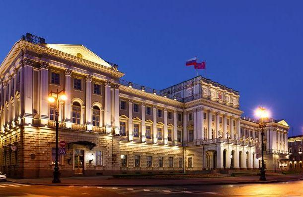 Зак. собрание принял бюджет Санкт-Петербурга на 2020 год в третьем чтении