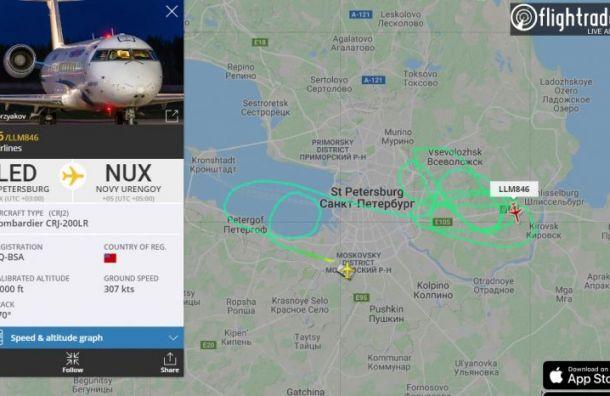 Самолет в Новый Уренгой полтора часа кружил над Петербургом