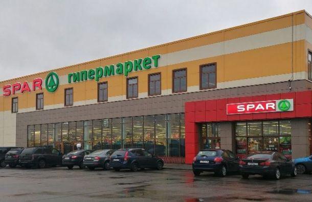Магазины сети Spar и «Народная семья» окончательно закрылись
