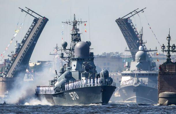Генеральная репетиция парада ВМФ прошла в Санкт-Петербурге