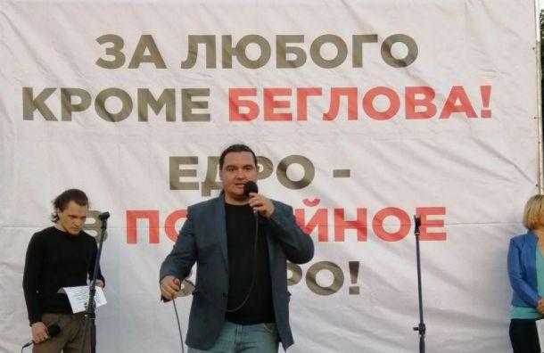 Митинг за честные выборы начался на площади Ленина с опозданием