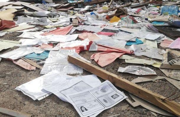 Свалку с документами петербуржцев нашли в Невском районе