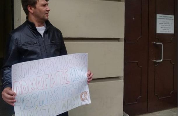 «Элла Памфилова, помогите»: кандидаты в мундепы вышли с пикетами