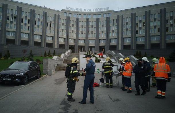 Прокуратура начала проверку после пожара в больнице Святого Великомученика Георгия
