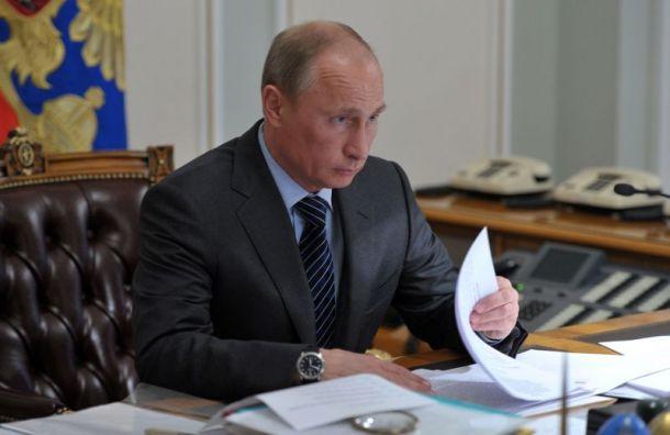 Путин отложил поездку в Санкт-Петербург
