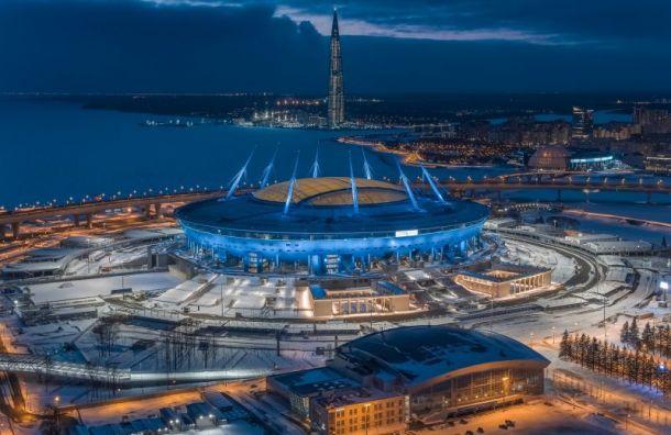Россия сыграет с Бельгией в Санкт-Петербурге отборочный матч Евро-2020