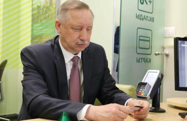 Путин обсудил с Бегловым развитие Санкт-Петербурга
