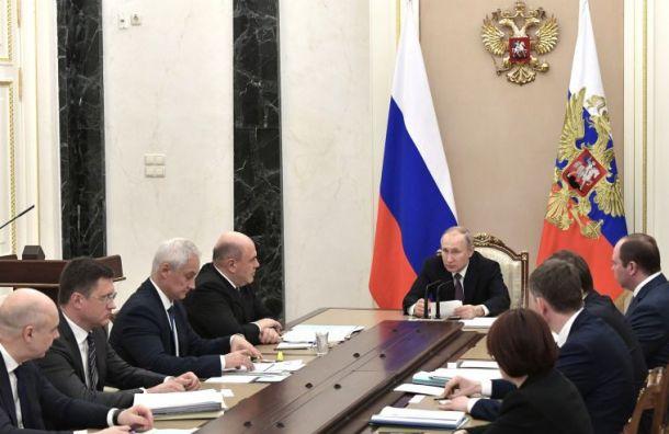 Путин рассказал о состоянии накопленных Россией резервов