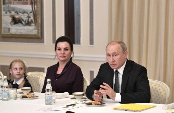Путин встретился с родственниками погибших на Лошарике
