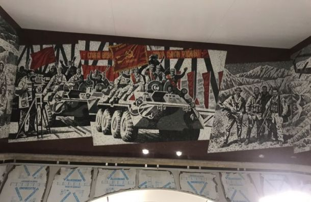 Панно «Афганистан» появилось на станции метро «Проспект Славы»