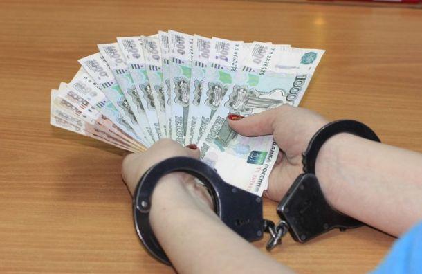 Сотрудницу полиции в Санкт-Петербурге задержали за взятку