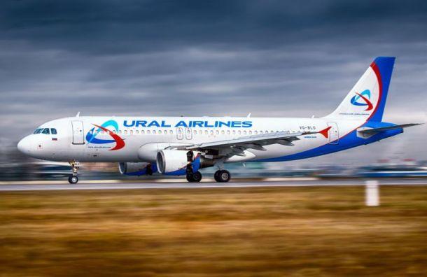 Рейс «Уральских авиалиний» в Анталью задержали на два часа