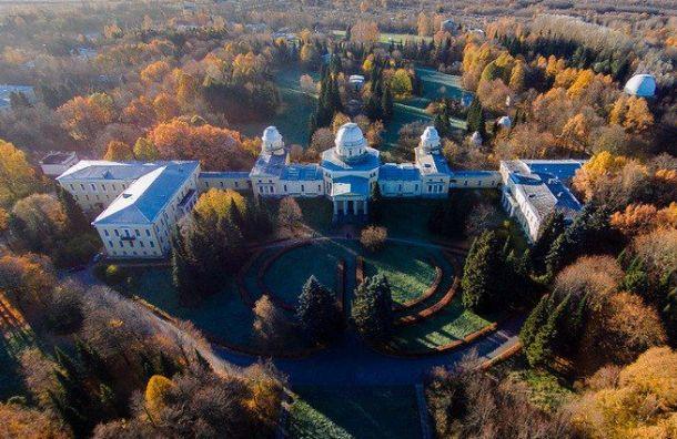 Пулковская обсерватория частично перенесет наблюдения в Крым и на Кавказ