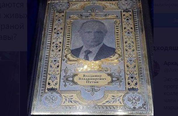 Кремлю не понравились иконы с ликом Владимира Путина