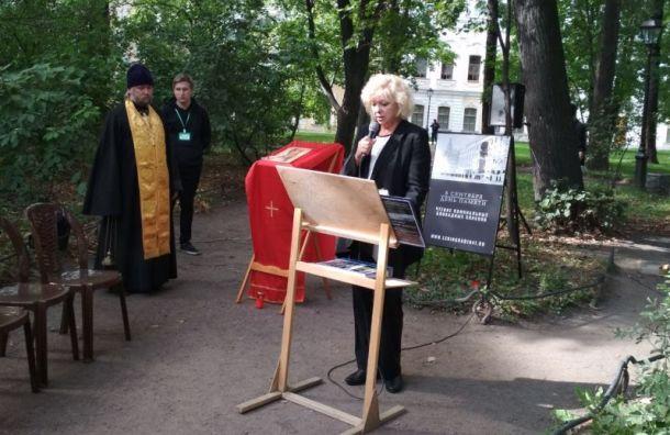 Петербуржцы читают имена погибших в блокаду