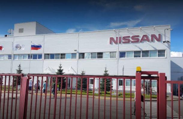 Петербургский завод Nissan планирует возобновить производство 18 мая