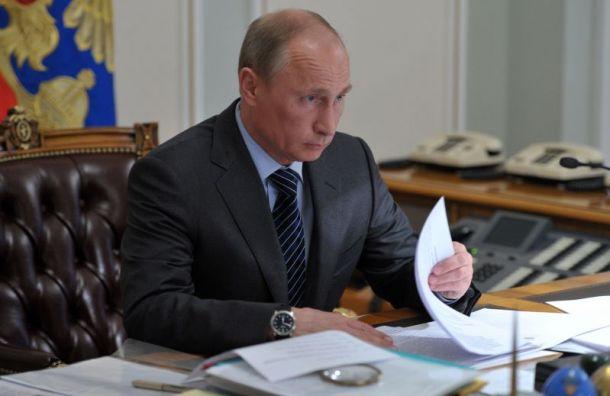 Путин разрешил чиновникам сдать отчеты о доходах до 1 августа