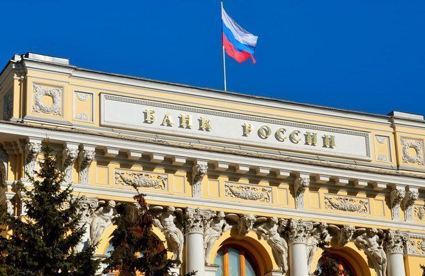 ЦБ обнаружил миллиардную дыру в обанкротившемся «Невском банке»