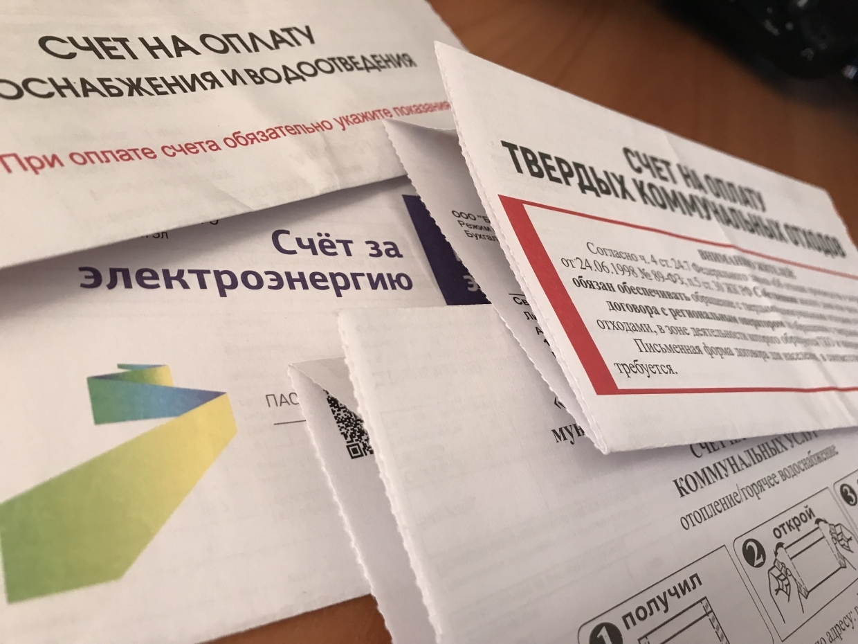 Расчет денежных компенсаций для оплаты ЖКУ изменится вместе с повышением тарифов в Петербурге