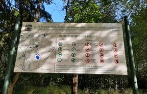 Петербуржцев возмутили ошибки на информационных стендах в Шуваловском парке