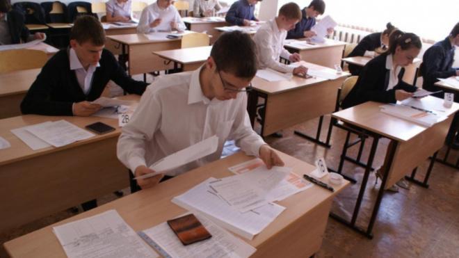 В Петербурге больше 150 выпускников сдали ЕГЭ по ИКТ, литературе и географии на 100 баллов