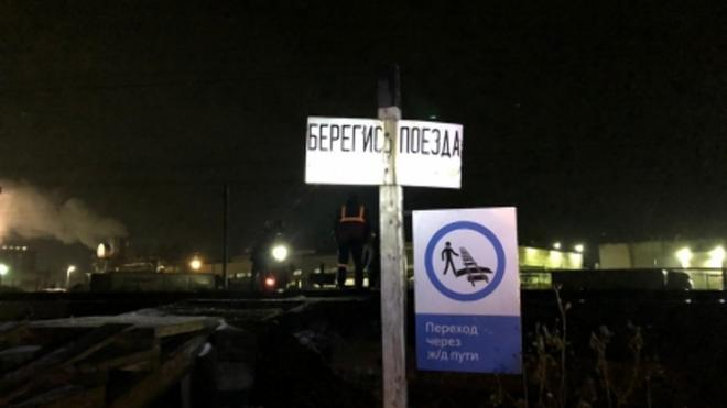 В Вологодской области поезд