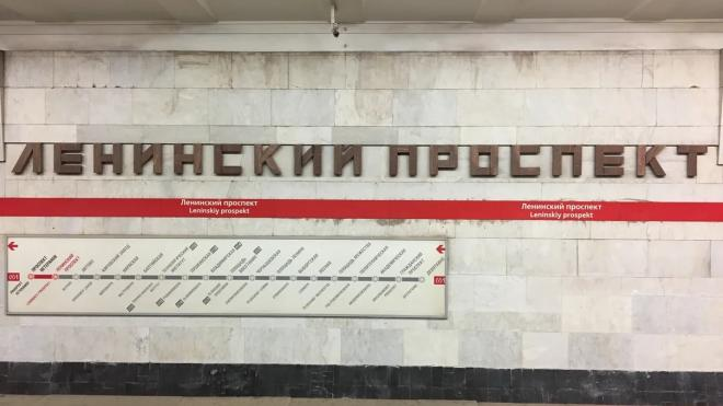 Житель Петербурга