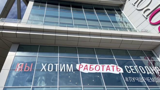 В Петербурге назвали сообщения об ужесточении мер по COVID-19 фейками