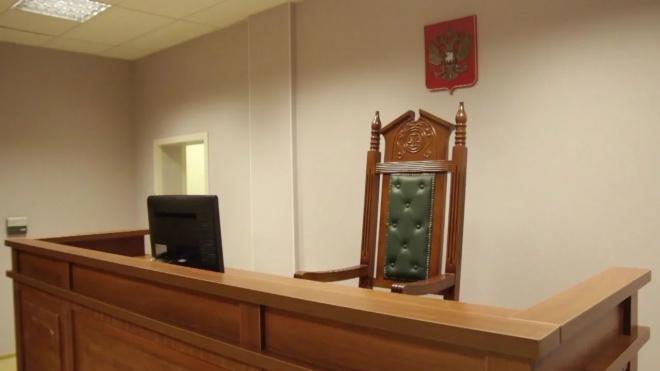 В Петербурге суд завершил дело о банкротстве совладельца