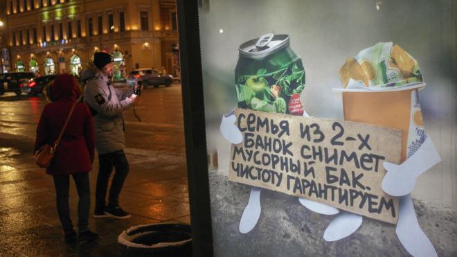 На экранах наружной рекламы в Петербурге покажут видео об окружающей среде