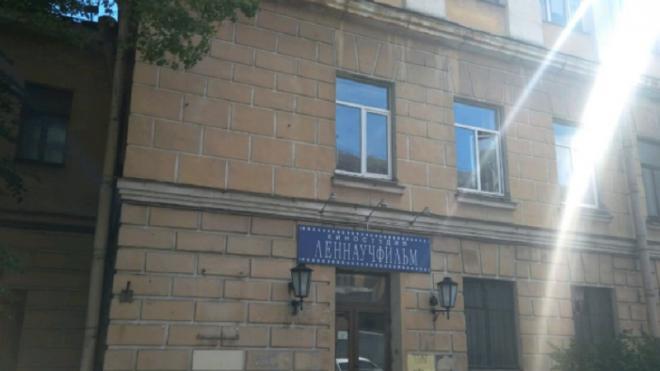 В Петербурге на торги выставили имущество киностудии им. Горького