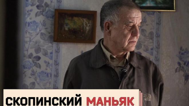 Скопинского маньяка оштрафовали за интервью у Собчак