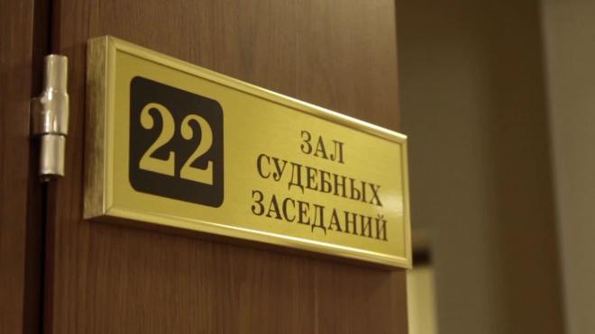 В суд Петербурга поступила первая жалоба на процедуру захоронения при коронавирусе