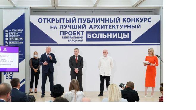 Архитектурные бюро из Петербурга выиграли Всероссийский конкурс на лучший проект здания ЦРБ