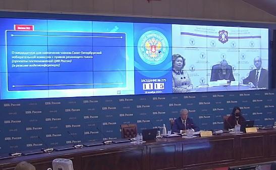 ЦИК РФ предложил кандидатуру на пост председатель горизибркома Петербурга