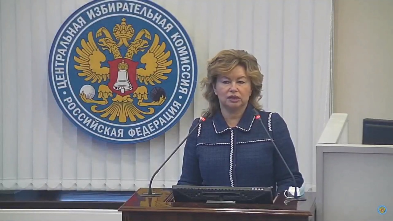 ЦИК выдвинул Чечину на пост председателя Горизбиркома