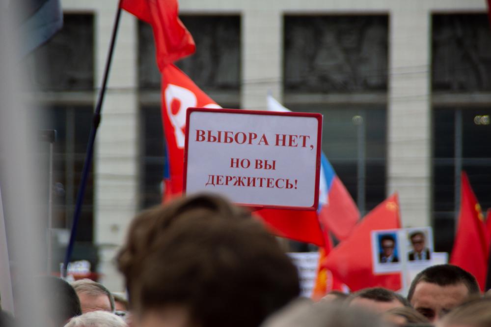 В Хабаровске сообщили о прекращении митингов в поддержку Фургала