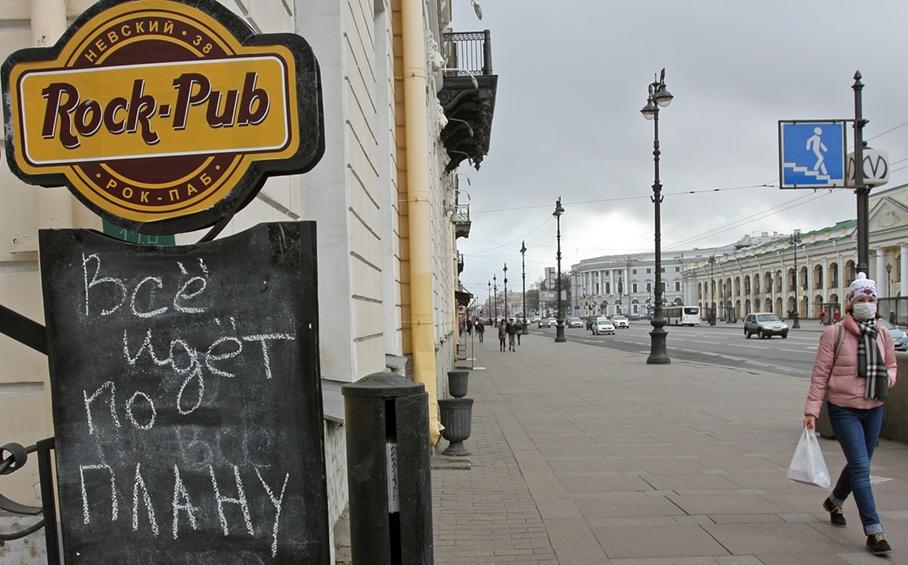 Оборот петербургских кафе и ресторанов показал максимальное снижение за 10 лет