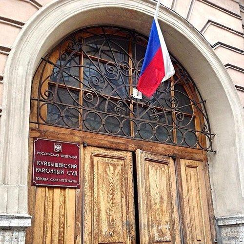 Петербургские суды перестанут пускать слушателей с 28 октября