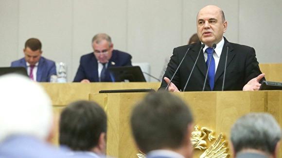 Мишустин внес в Госдуму кандидатуры новых министров и вице-премьера