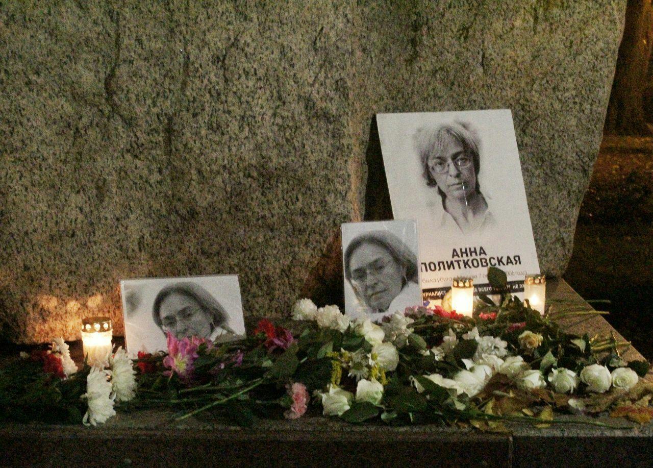 В Петербурге проходит акция памяти Анны Политковской