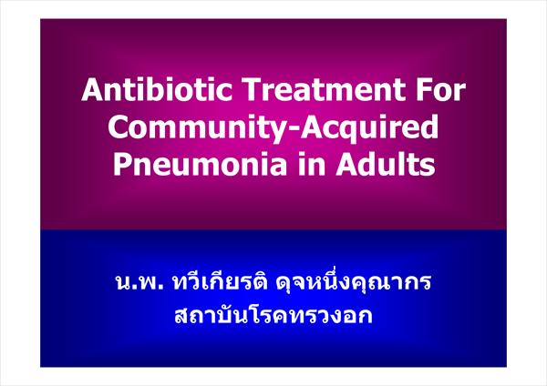 Signs Symptoms Bronchitis and Factors of Risk in Chronic 300489863