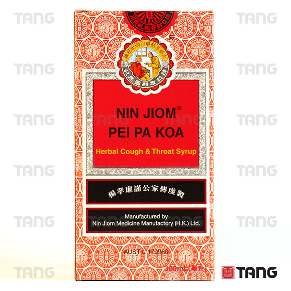 Bronchitis and Chinese Medicine for Cough IMG-nin-jiom-medicine-manufacturer-nin-jiom-pei-pa-koa-herbal-cough-and-throat-syrup3